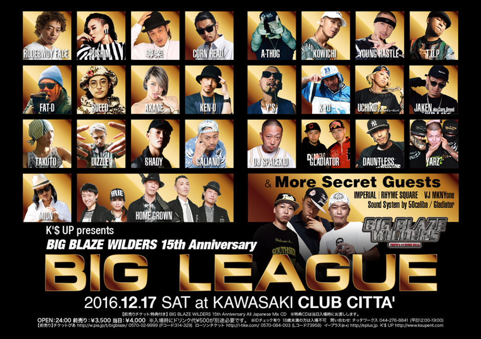 BIG LEAGUE ~BIG BLAZE WILDERS 15th Anniversary~