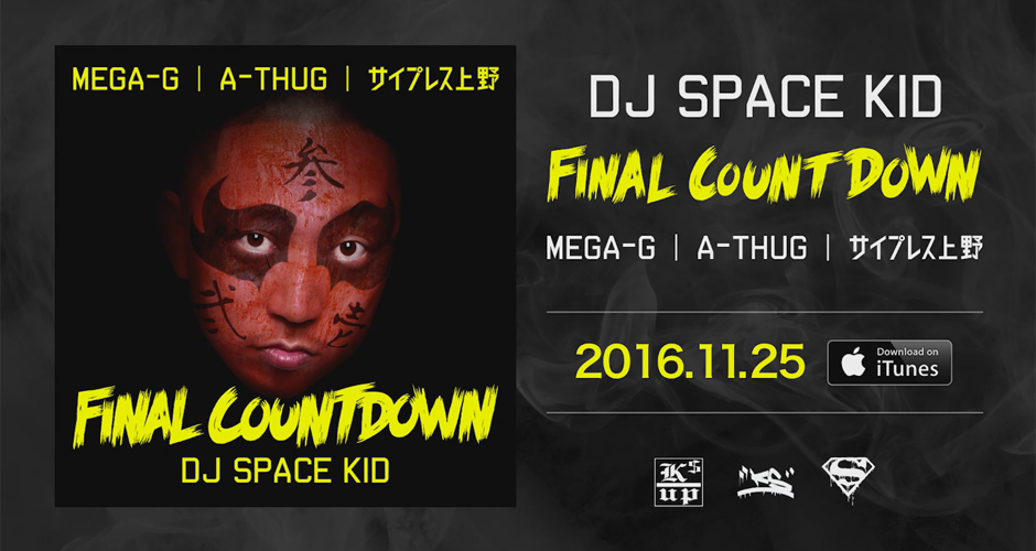 DJ SPACE KID / FINAL COUNTDOWN