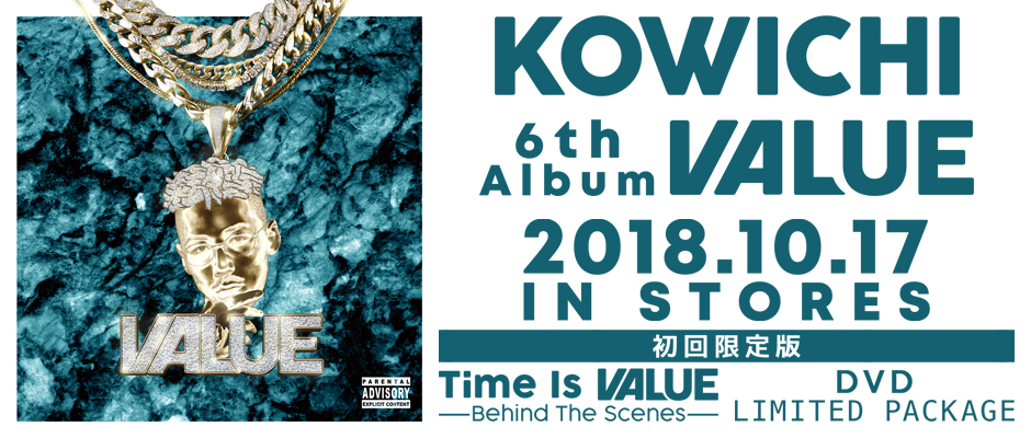 KOWICHI / Value