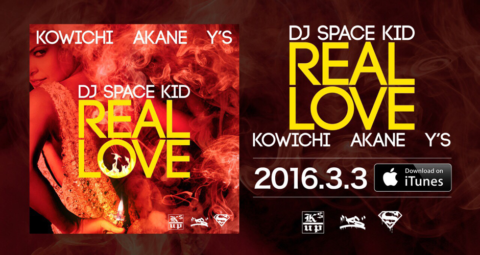 DJ SPACE KID / REAL LOVE